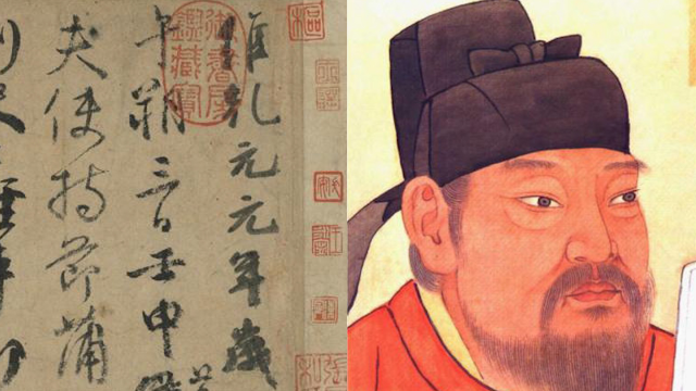 政治献媚!台湾向日本出借10年未展出的颜真卿《祭侄文稿》