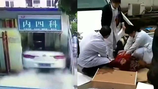 轿车一头冲进医生办公室 穿墙而过碾伤2名病人