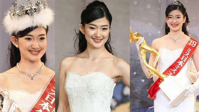 日本小姐2019选美结果出炉 东京大学美女学霸获得冠军