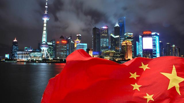 外媒质疑中国GDP增速 发改委用事实和数据回应