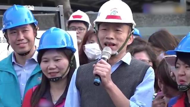 现场!被问是否与柯文哲搭配参选2020 韩国瑜的回答太实在