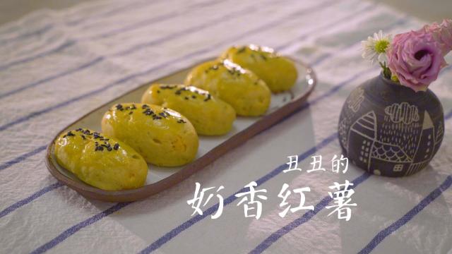 日本小流行的红薯,满屋散发出甜蜜的味道,香味就让我欲罢不能
