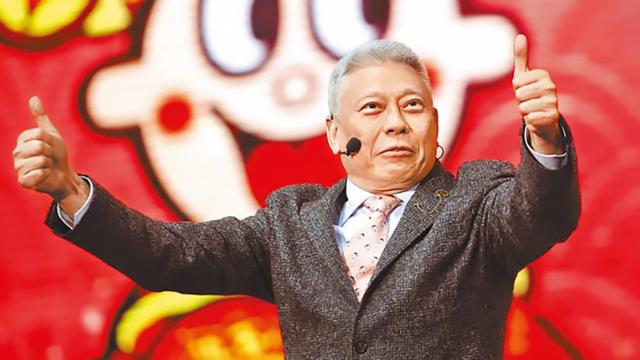台湾新首富:做中国人不丢脸 以身为中国人为荣
