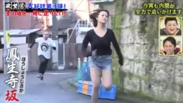 【日本综艺】男人追女生追到就让你嘿嘿嘿