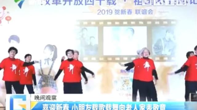 泰成逸园养老院携手广东电视台嘉佳卡通卫视齐贺年