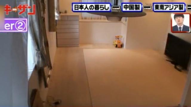 日本综艺 如果把家里的中国制造搬走,还剩些啥?封面说明了一切