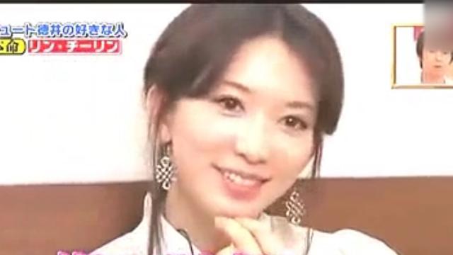 林志玲上日本综艺节目,看傻日本一众明星 !