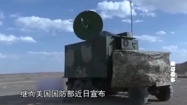 2000枚导弹烧掉200亿,美军:和中国这款武器比差太远
