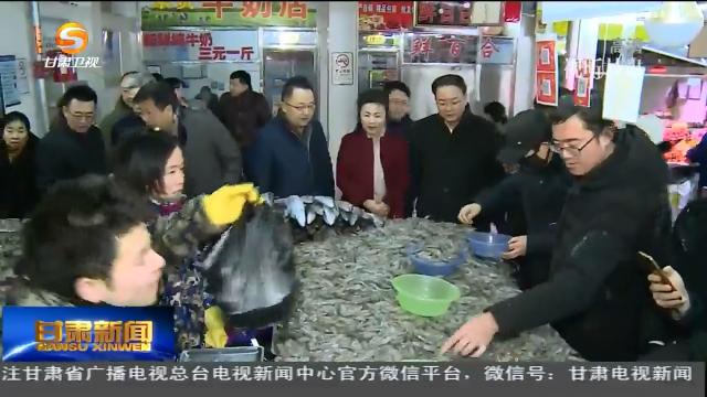 张世珍:强化市场运行监管 确保商品质量安全