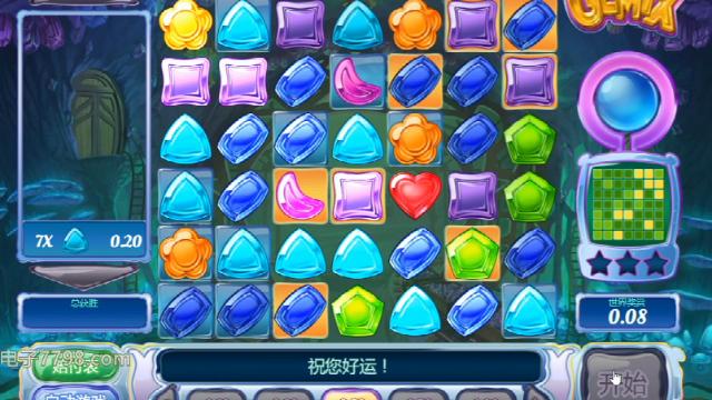 MG电子游戏五彩宝石