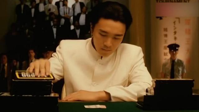 赌博玩的就是心理战!星爷把把都摊牌,给香港赌王心态搞崩了!