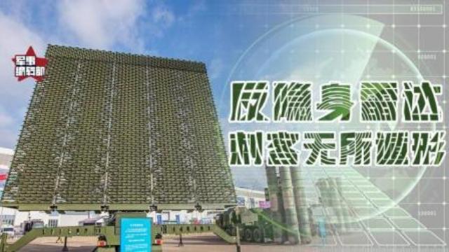 中国针对F22第四代反隐身雷达开始外卖