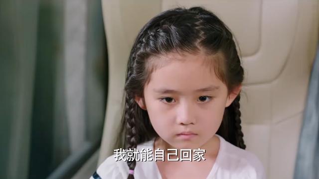 因为遇见你:王爱玉看见陆思琛,让乐童先躲起来,乐童自己走丢图片