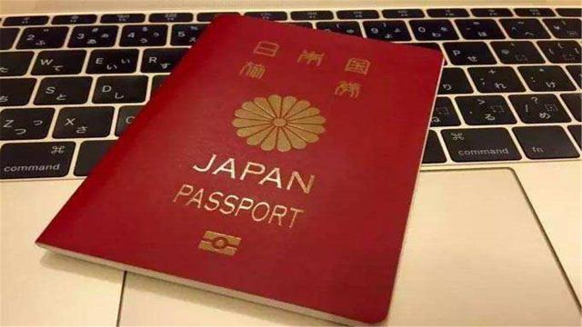 日本护照含金量居高不下!美国经济比他发达,为啥没日本受欢迎?