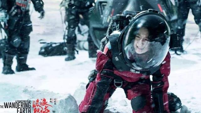 """台湾主播为抹黑""""流浪地球""""致歉,并预祝电影拿下""""金马奖""""!"""