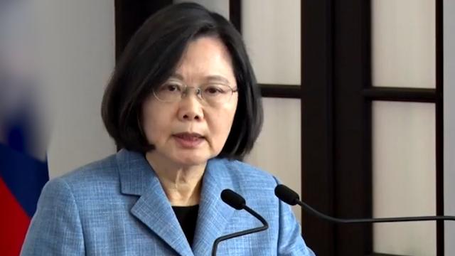 """刚刚!蔡英文演讲大放厥词:台湾不会和大陆签署任何""""和平协议"""""""