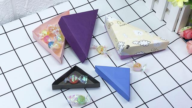 065折纸教程,如何手工制作漂亮又实用的三角形收纳盒呢?