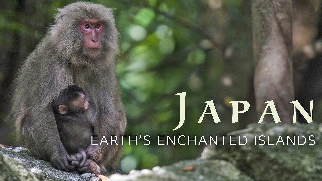 日本:魅力群岛①本州[英字]