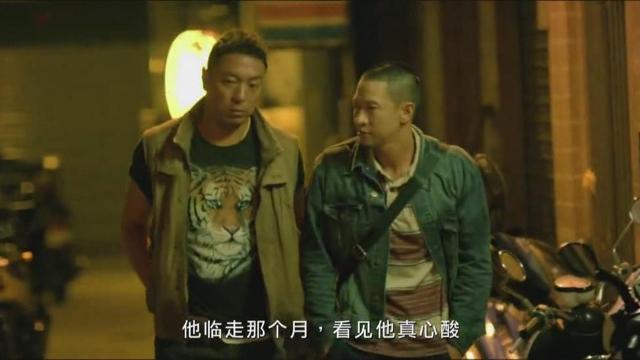程辉与朋友买拳手赌博,当听到朋友说买鬼佬,程辉说肯定输