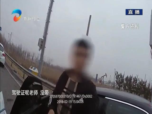 驾驶证被暂扣期间驾车,属于无证驾驶
