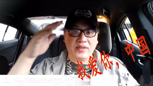 超燃!台湾大叔被中国大阅兵震撼有话说,中华儿女听了热血沸腾!