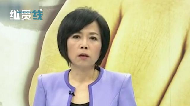台湾名嘴黄智贤点出真相:没有大陆 台湾一天也活不下去!
