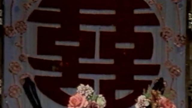 """山东吕剧《姊妹易嫁》最经典戏曲之一 选段""""今日是五月二十八"""""""