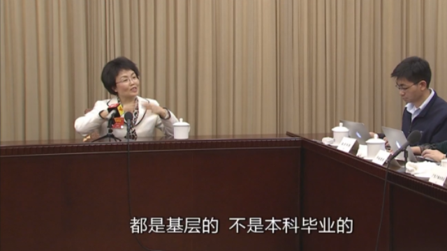 【V观两会】全国政协委员陈怡霓:提高全科医生薪酬水平