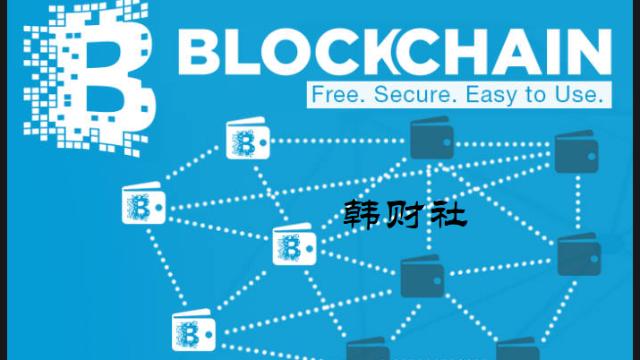 区块链技术成功应用到进出口信用证业务上