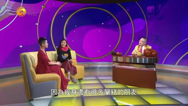 属猪:李居明2019年生肖猪运程详解