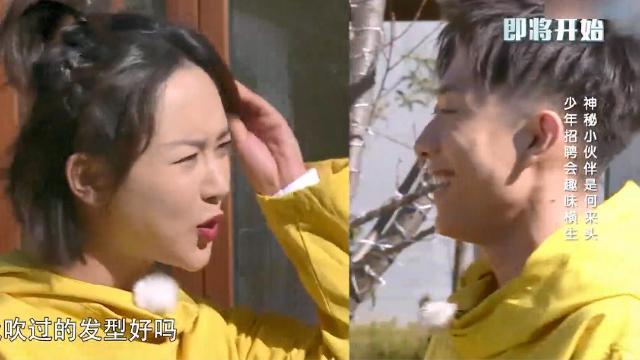 杨紫嘲笑蒋梦婕的发型师差劲,张一山反怼杨紫,你的也不怎么样