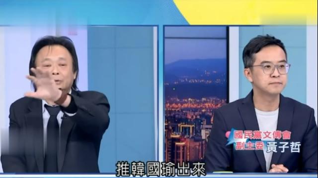 台湾小丑假仁假义挺农民,诋毁韩国瑜和谢龙介,被旁人打脸