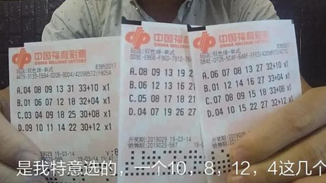 小伙机选了12注双色球彩票,结果还真中奖了