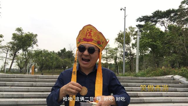 笑傲西游:一直是累赘的帅帅去哪了?
