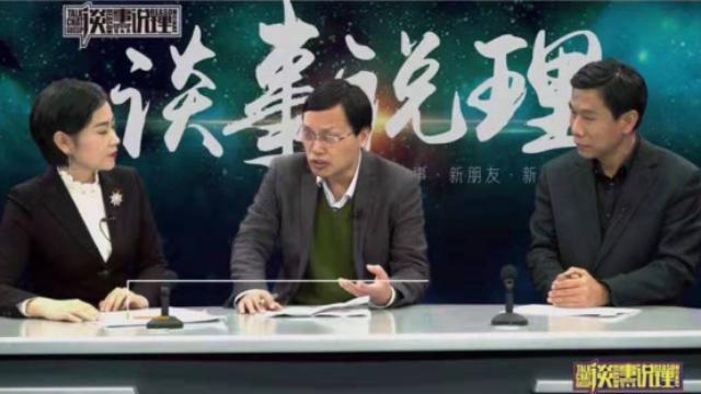 《谈事说理》用法治记录中国进程