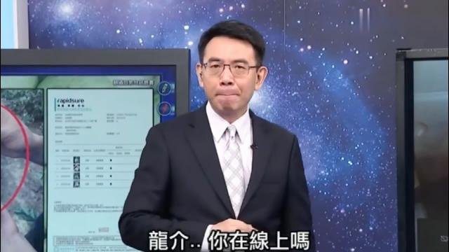 """郭台铭怎么搞起了""""水果批发""""?台湾学者:在大陆吃不到"""
