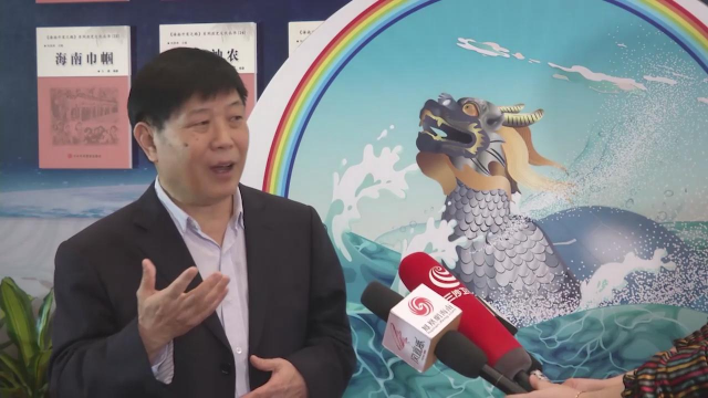 凤凰网海南专访《海南开发之路》丛书主编刘鼎新
