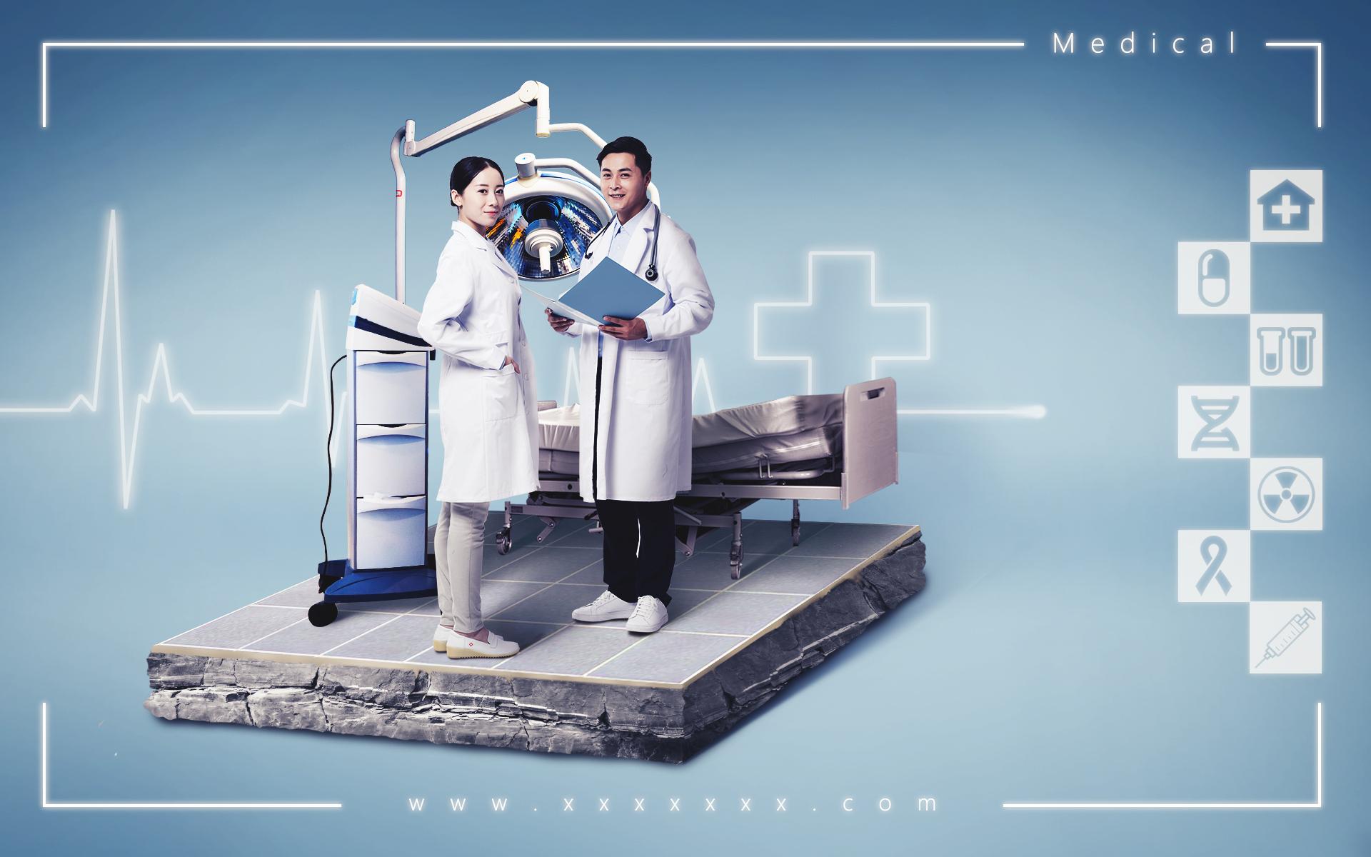 最大的愚蠢--靠高科技和新药物来保命!