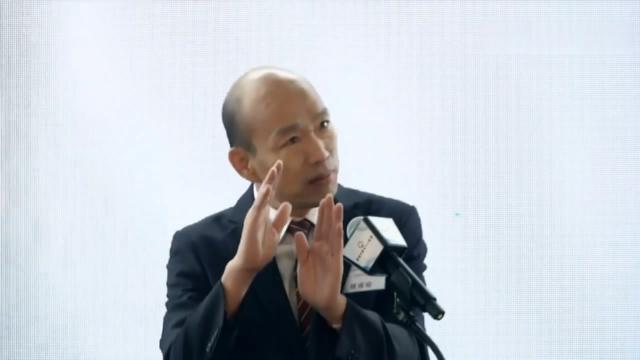 台湾女名嘴:大陆很友善,韩国瑜这一趟收获会很丰硕
