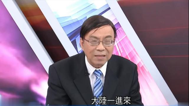 台湾专家有些无奈,大陆企业实在惹不起,动不动就把台企打趴下