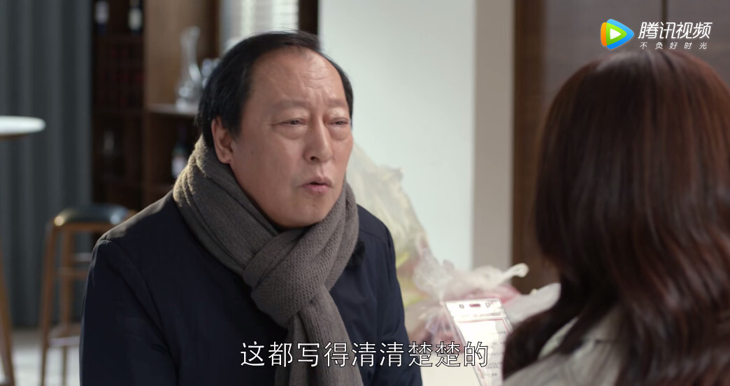 都挺好:苏大强洗白早已埋下伏笔,四处细节证明他才是中国好父亲