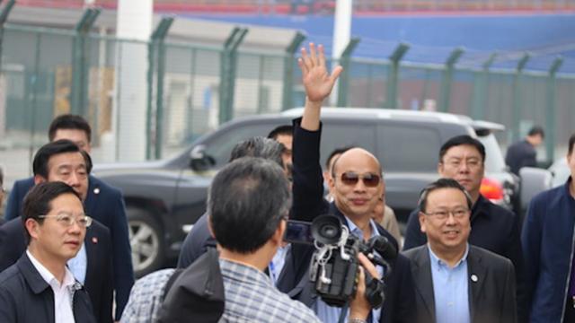 韩国瑜结束访陆 安慰被罚媒体:我回去也要罚50万