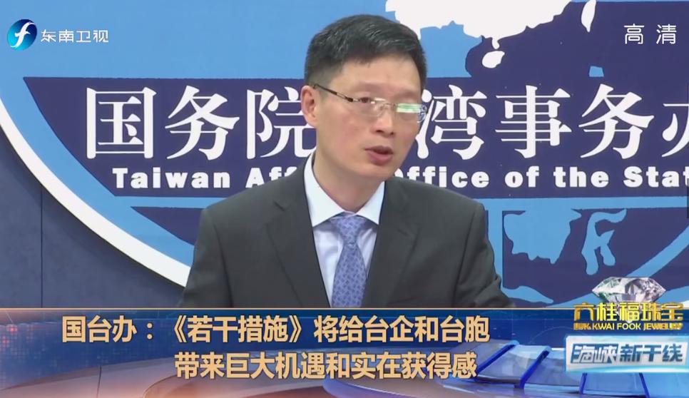 苏建成:对于想要在大陆创业就业的台湾年轻人是利最多