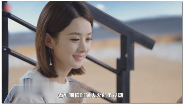 金瀚赵丽颖甜蜜戏被杨超越两字形容 节目组打圆场很辛苦