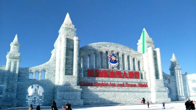阳光下哈尔滨冰雪大世界,傍晚时候的风景美轮美奂