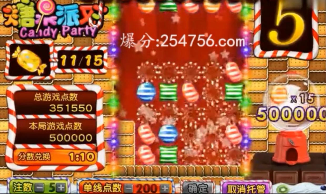 bbin糖果派对出奖规律解答,你不知道的糖果派对爆分技巧分享