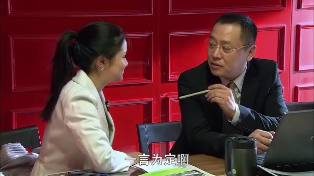 惠州欧美�_裸婚时代:刘易阳失业,孙晓娆求助父亲帮忙