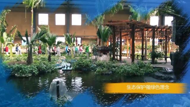 """和四小教育资源带开展顺义东江公园及""""小马国际学院""""社会实践"""