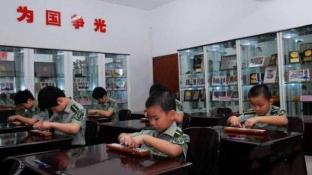 """解放军""""珠心算""""部队是干什么的?平均年龄14岁,全是现役军官"""