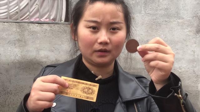 湖南奶奶收藏这样一分钱纸币,如今翻了3万倍,你手里还有藏货?